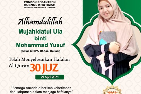 Mujahidatul Ula binti Mohammad Yusuf